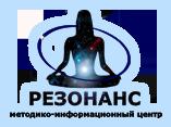 "Центр ""Резонанс"" логотип"